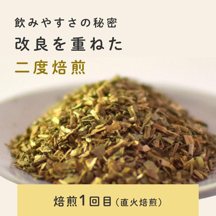 どくだみ茶 3gx50包 無農薬 国産(大分県産) オーガライフ 送料無料 OITA30CP_2020_飲料|organickitchen|08