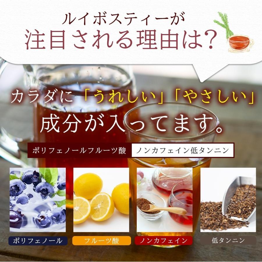 ルイボスティー オーガニック 有機 最高級茶葉 クラシックグレード 30包 送料無料|organickitchen|13