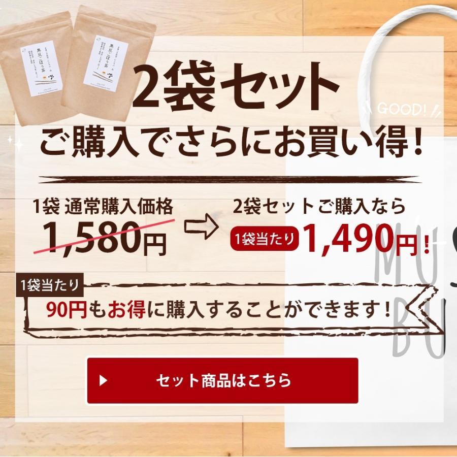 黒豆ごぼう茶 国産 2.5g×50包 遠赤焙煎 深蒸し製法 送料無料 OITA30CP_2020_飲料|organickitchen|18