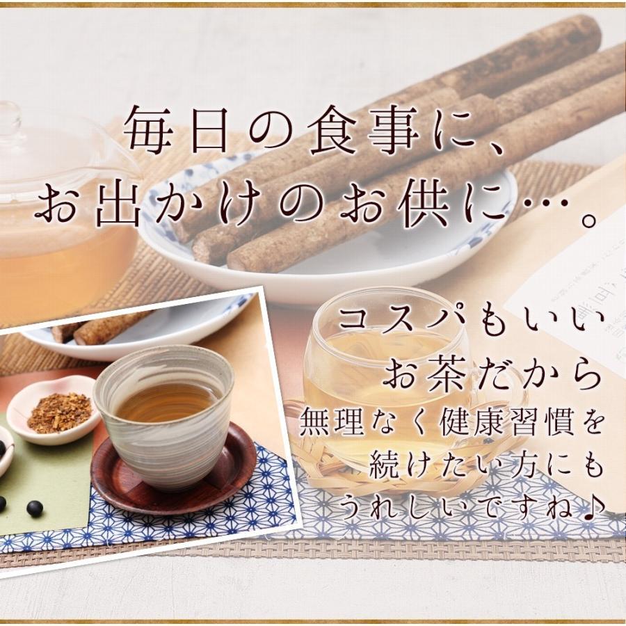 黒豆ごぼう茶 国産 2.5g×100包 ( 50包 × 2袋 ) 遠赤焙煎 深蒸し製法 送料無料 OITA30CP_2020_飲料|organickitchen|14