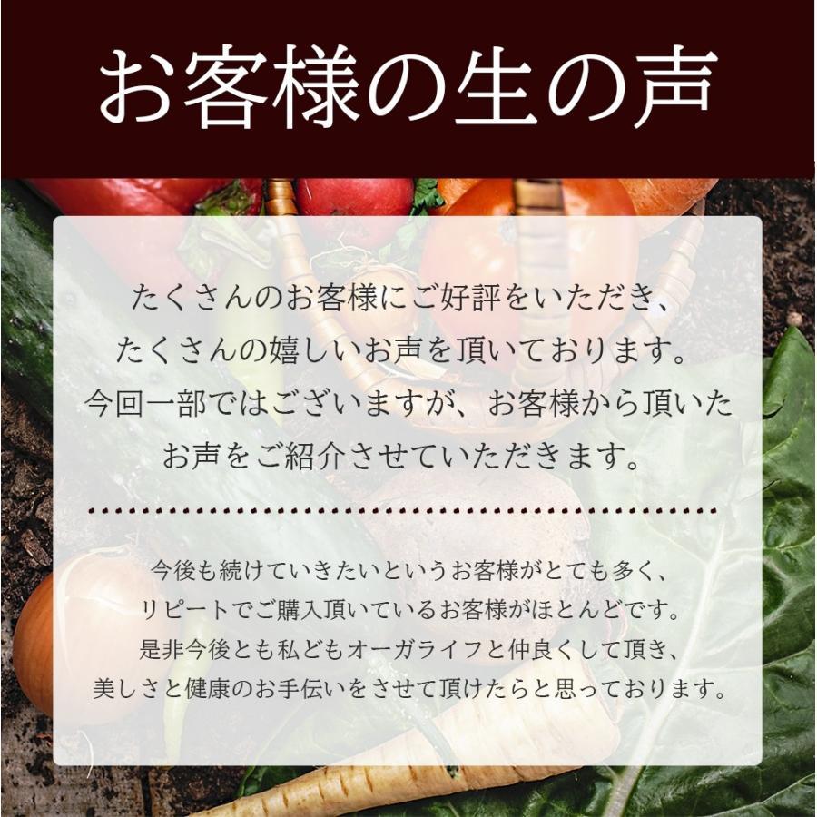 黒豆ごぼう茶 国産 2.5g×100包 ( 50包 × 2袋 ) 遠赤焙煎 深蒸し製法 送料無料 OITA30CP_2020_飲料|organickitchen|15