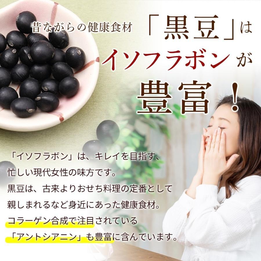 黒豆ごぼう茶 国産 2.5g×100包 ( 50包 × 2袋 ) 遠赤焙煎 深蒸し製法 送料無料 OITA30CP_2020_飲料|organickitchen|10
