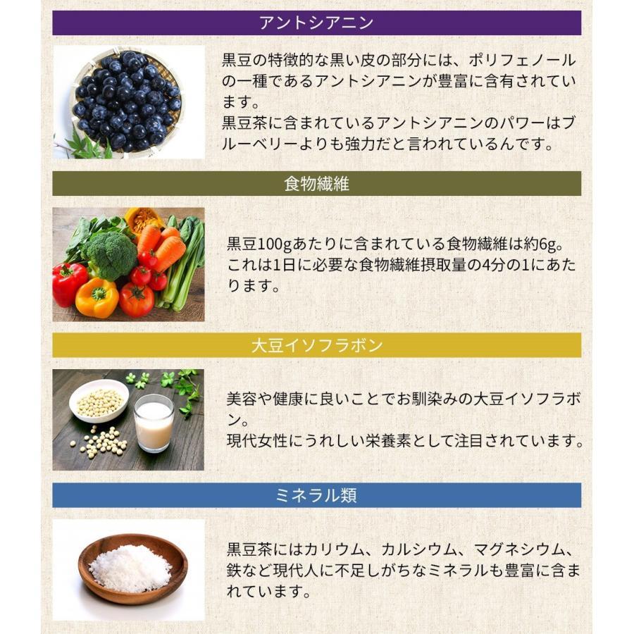 黒豆茶 国産 食べる黒豆茶 1kg 北海道産 焙煎 煎り黒豆 黒まめ茶 くろまめ茶 ノンカフェイン 健康茶 ダイエット 送料無料|organickitchen|05