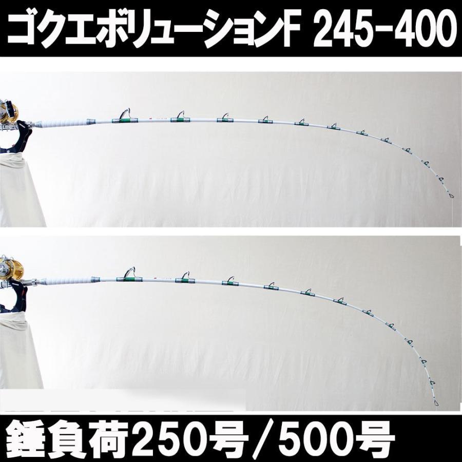 総糸巻 中深海・深海 GokuEvolution (ゴクエボリューション) F 245-300(200〜400号)/245-400(200〜500号)(90071) ori 07