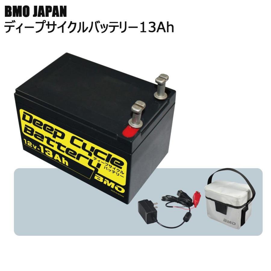 【送料無料】BMO JAPAN ディープサイクルバッテリー13Ah(bmo-497694)|ori
