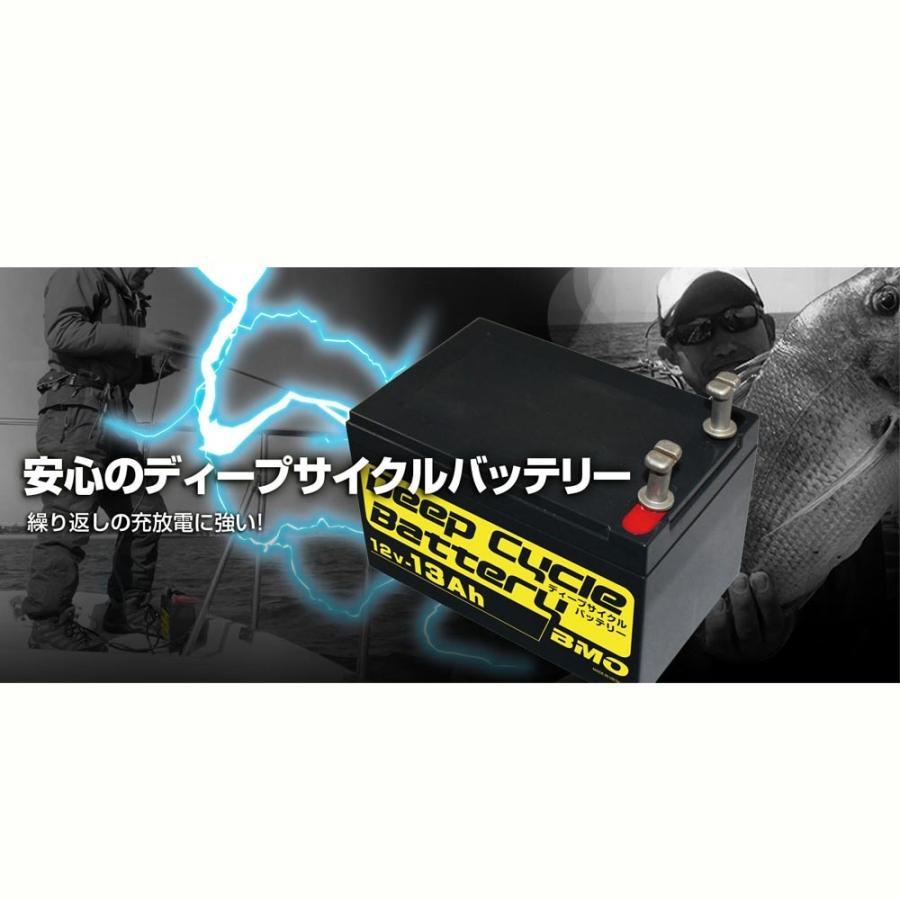 【送料無料】BMO JAPAN ディープサイクルバッテリー13Ah(bmo-497694)|ori|02