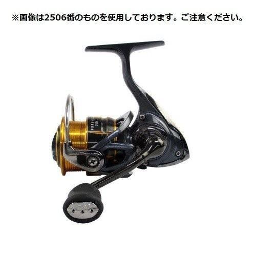 特価 ダイワ 15フリームス 3500(da-960724)60サイズ