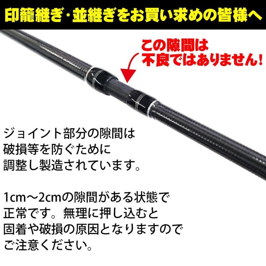 Gokuevolution Pureversion TipRun(ティップラン)S60M (goku-950660)|ori|03