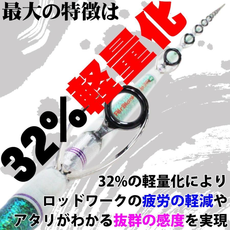超軟調真鯛 中空総糸巻 GrandEvo AirBlank Madai 245M(40〜100号) ブラック/グリーン(透明) (goku-950) ori 02