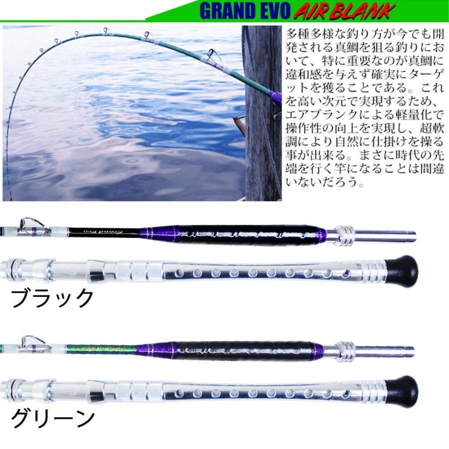 超軟調真鯛 中空総糸巻 GrandEvo AirBlank Madai 245M(40〜100号) ブラック/グリーン(透明) (goku-950) ori 07