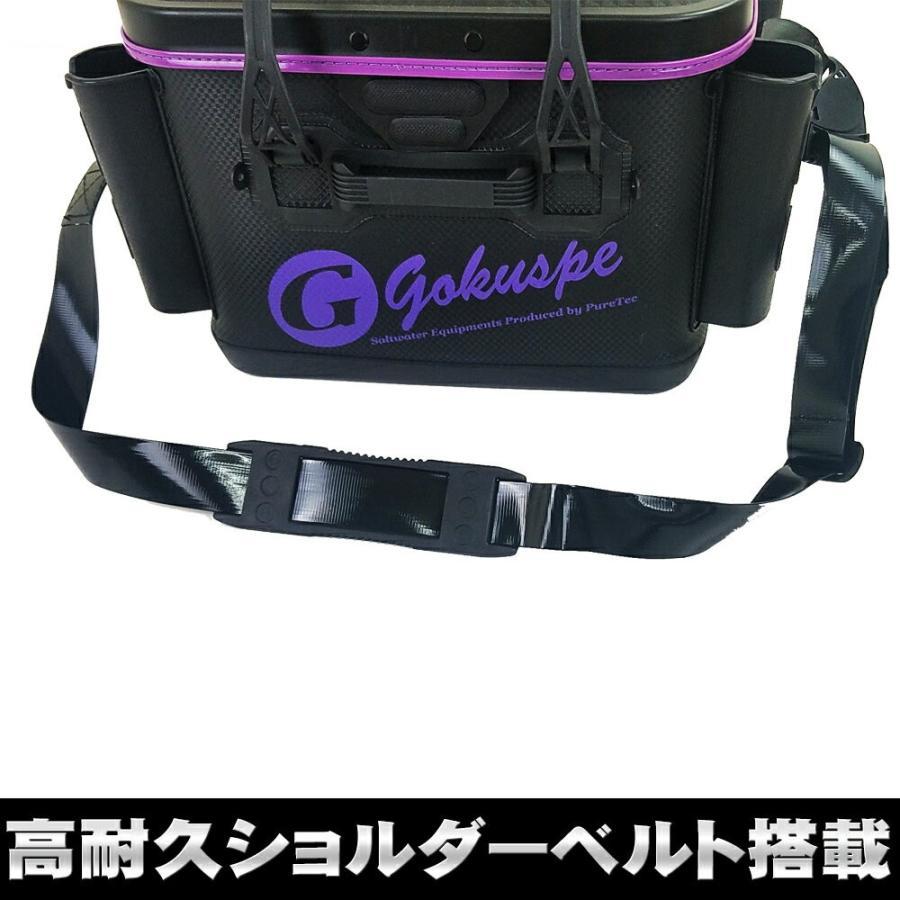 数量限定 中敷き ロッドホルダー付き Gokuspeオリジナルバッカン 36cm (goku-9512)|ori|09