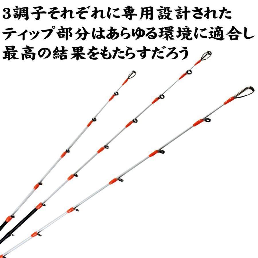 タチウオ テンヤロッド Gokuevolution テンヤタチウオ (goku-9513)|ori|05