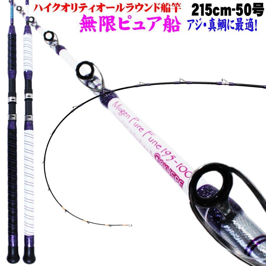 ライトヒラメに 無限ピュア船 215-50号 Purple Edition [ホワイト/ブラック] (goku-mpf-215-50) ori