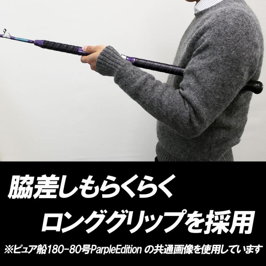 ライトヒラメに 無限ピュア船 215-50号 Purple Edition [ホワイト/ブラック] (goku-mpf-215-50) ori 09