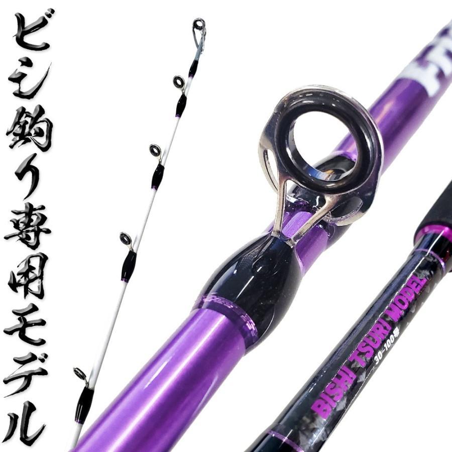 送料無料/新品 安くて使える ビシ釣り用船竿 フライデービシ釣り ori-953869 安全 180