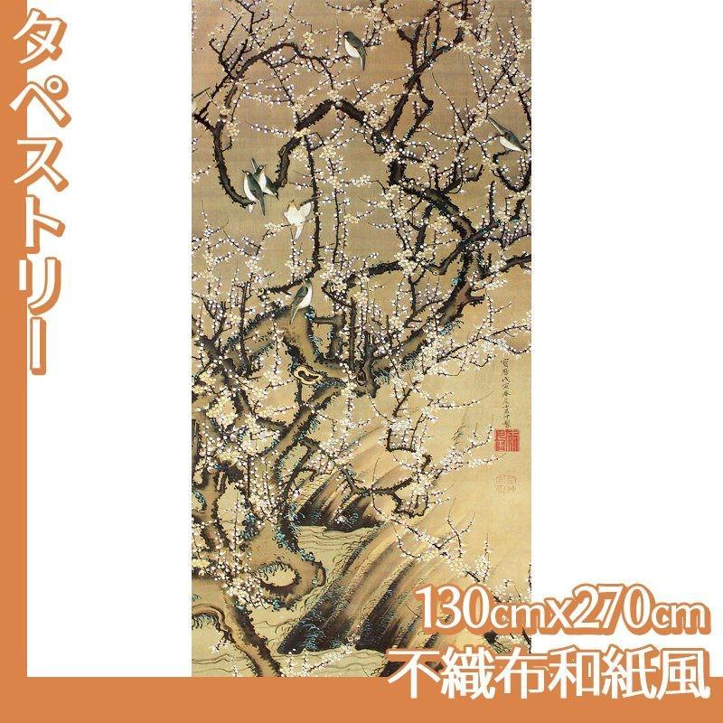 タペストリー130cm×270cm 伊藤若冲(No.41~60) 不織布和紙風 不織布和紙風