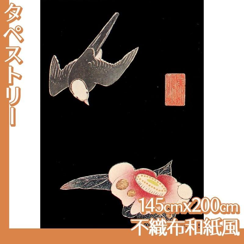 タペストリー145cm×200cm タペストリー145cm×200cm 伊藤若冲(No.61~74) 不織布和紙風