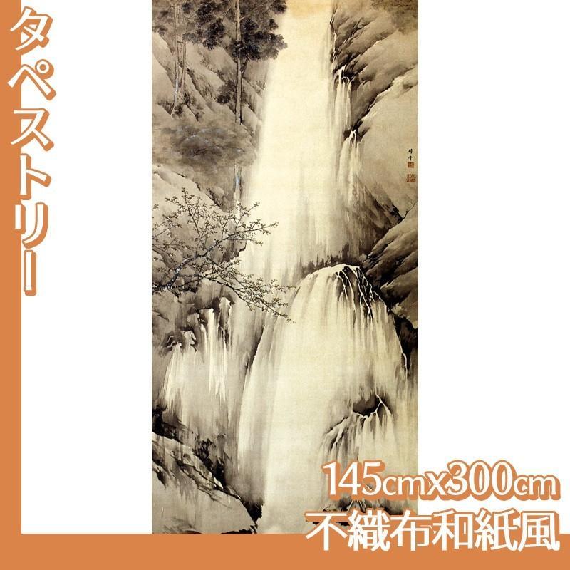 タペストリー145cm×300cm 岸竹堂 全1種 不織布和紙風 不織布和紙風