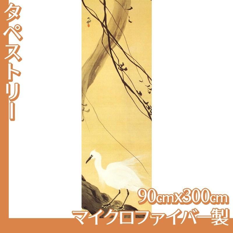 タペストリー90cm×300cm 横山大観(No.21~40) 横山大観(No.21~40) マイクロファイバー製