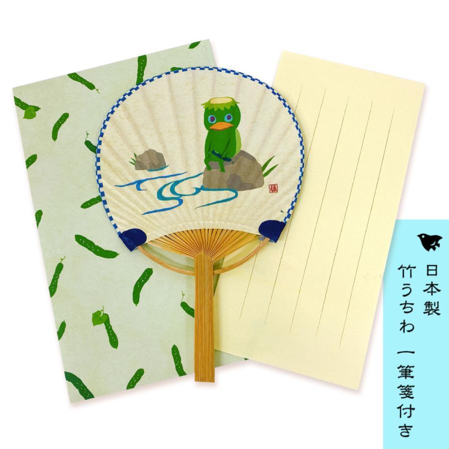 日本製竹うちわ一筆箋付き 河童の休息 特売 ばけこもの 藤並うずら G-6908 往復送料無料 グリーティングカード 手紙 オリエンタルベリー 暑中見舞い