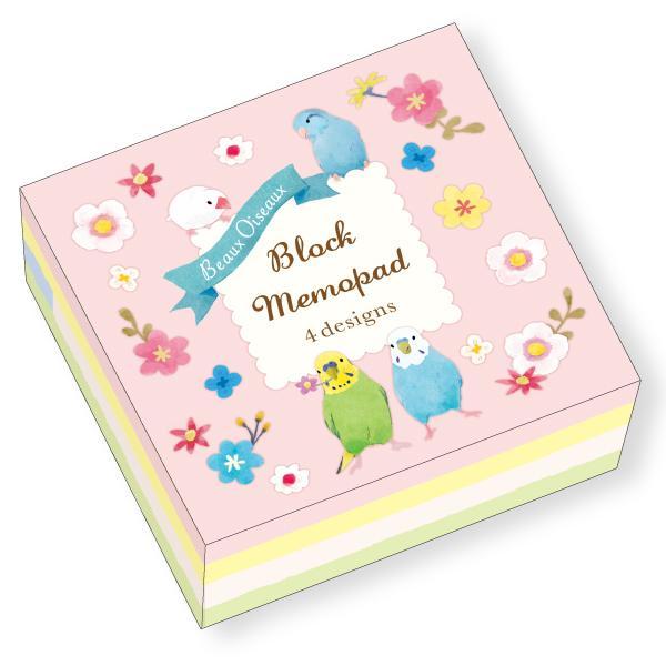 国内正規総代理店アイテム ブロックメモパッド ボー オワゾー MP-7697 小鳥とお花 フラワー オリエンタルベリー 鳥 メモ ブランド激安セール会場 BeauxOiseaux 日本製