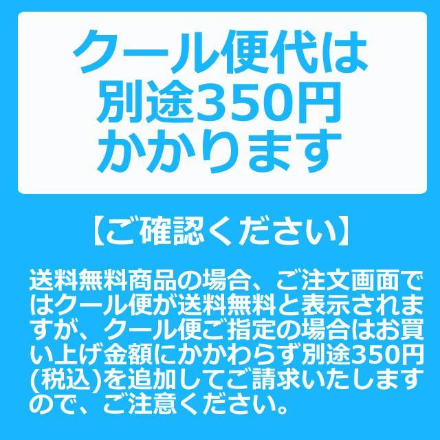サングリア ロレア(LOLEA) 750ml×2本セット:ロレア(赤&クラレア(白)/賞味期限90日以上|orientcommerce|02