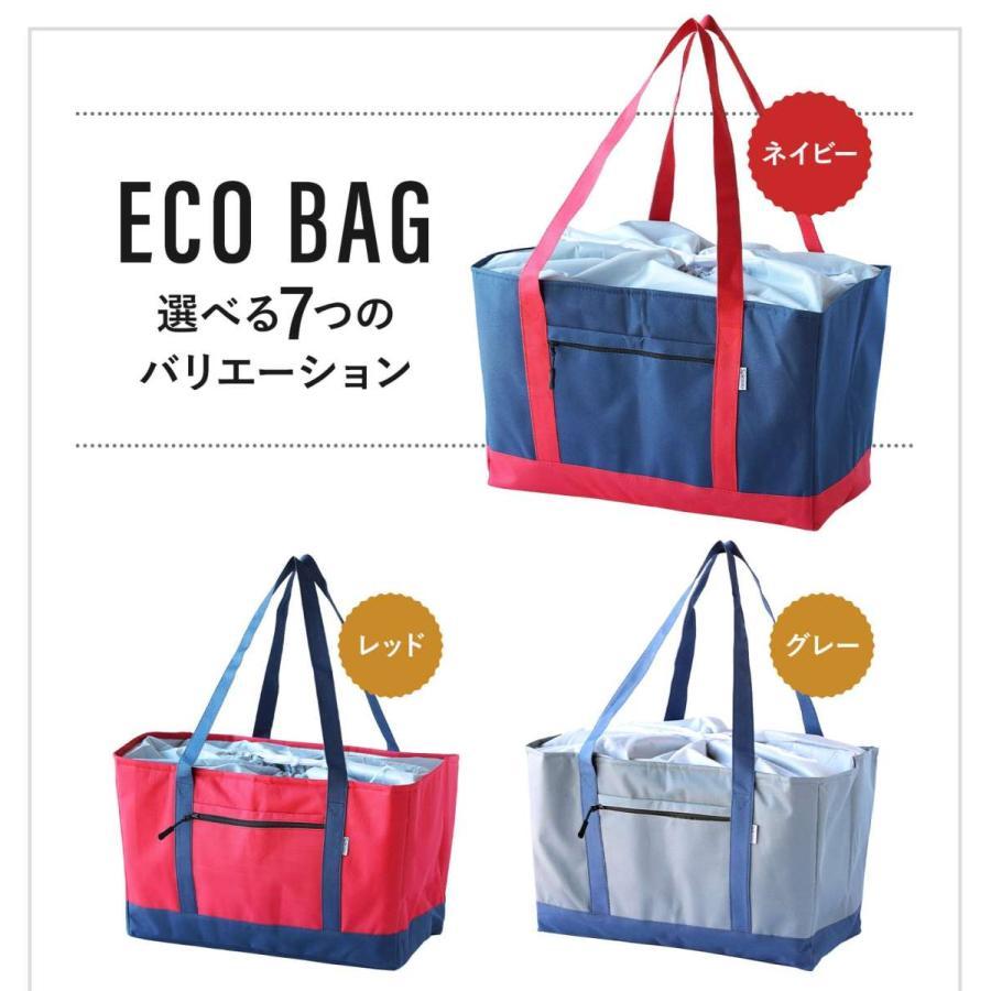 エコバッグ 保冷バッグ 30L レジカゴ 折りたたみ 買い物かご 大容量 巾着 保冷 保温 バッグ おしゃれ クーラーバッグ orientshop2 11