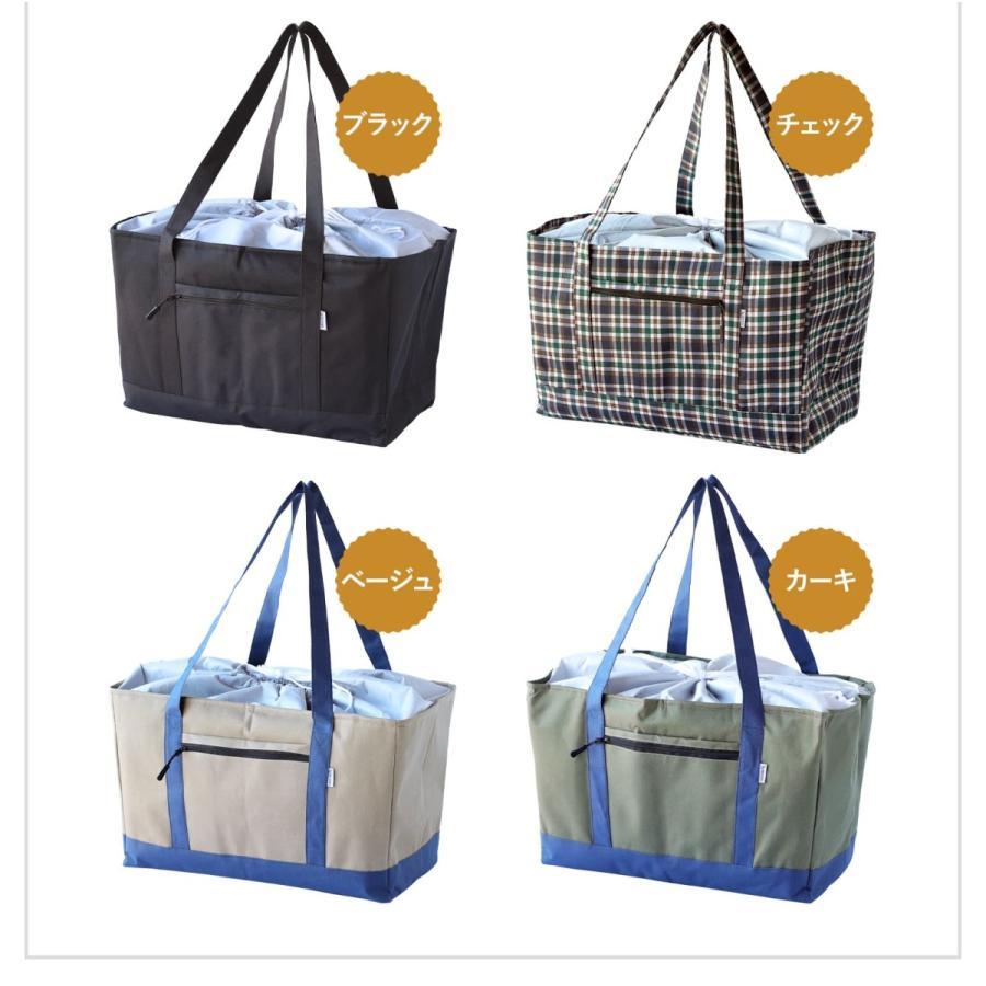 エコバッグ 保冷バッグ 30L レジカゴ 折りたたみ 買い物かご 大容量 巾着 保冷 保温 バッグ おしゃれ クーラーバッグ orientshop2 12
