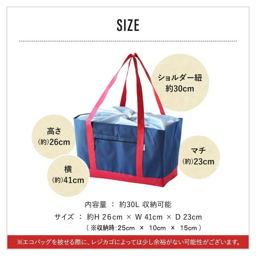 エコバッグ 保冷バッグ 30L レジカゴ 折りたたみ 買い物かご 大容量 巾着 保冷 保温 バッグ おしゃれ クーラーバッグ orientshop2 14