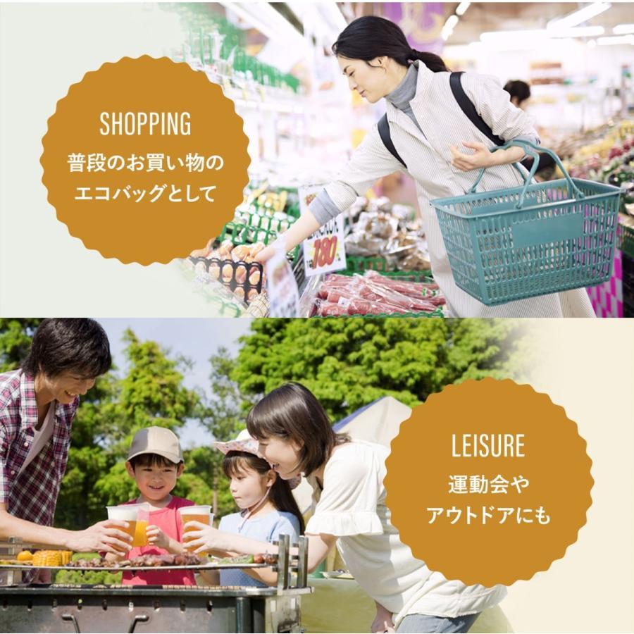 エコバッグ 保冷バッグ 30L レジカゴ 折りたたみ 買い物かご 大容量 巾着 保冷 保温 バッグ おしゃれ クーラーバッグ orientshop2 10