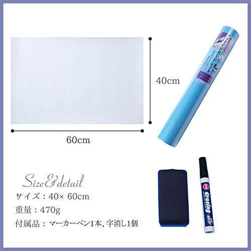 ホワイトボード シート 60x40cm 字消し ペン付 マグネット 磁石がくっつく 粘着シート 壁 壁紙 磁石 冷蔵庫 粘着シール|orientshop2|06