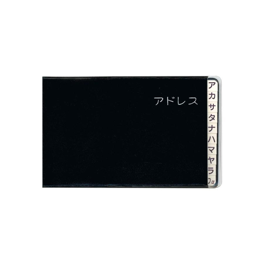 アドレス帳 ミニ 格安店 注文後の変更キャンセル返品 ダイゴー G6863BK ワイドアドレス ブラック