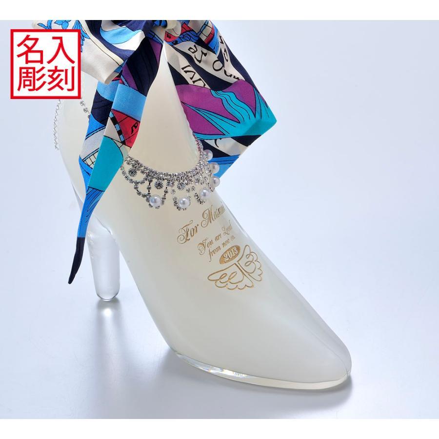 母の日 誕生日プレゼント 名入れ 気質アップ プロポーズ おしゃれ 彼女 女性 メロン ホワイト シンデレラシュー 告白 ウォッカ ガラスの靴 ファッション通販