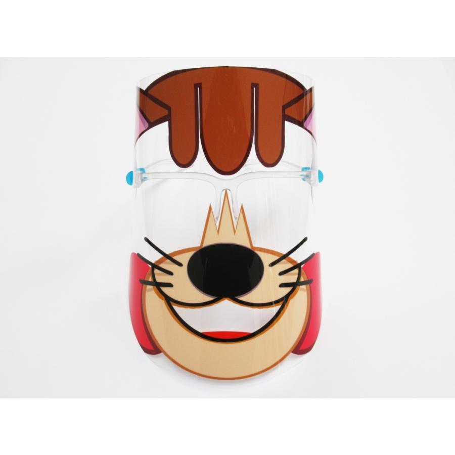 仮装 猫 フェイスシールド マスク お面 メガネ型 日本製 飛沫防止 コスプレ ハロウィン パーティー フェイスガード 感染防止 ウイルス コロナ対策|originalartpro