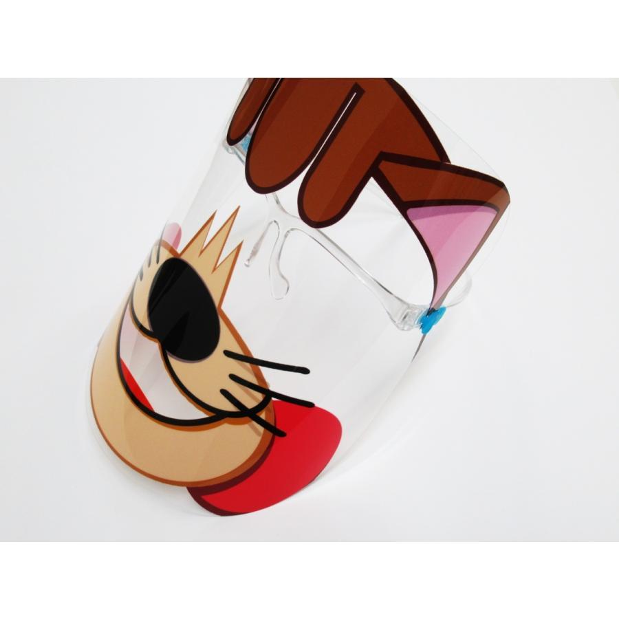 仮装 猫 フェイスシールド マスク お面 メガネ型 日本製 飛沫防止 コスプレ ハロウィン パーティー フェイスガード 感染防止 ウイルス コロナ対策|originalartpro|04