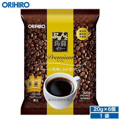 オリヒロ 信用 ぷるんと 蒟蒻ゼリー プレミアム コーヒー 往復送料無料 orihiro 20g×6個 こんにゃくゼリー 珈琲 コーヒーゼリー