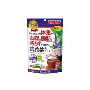 日本薬健 葛花茶(くずはなちゃ)20包/機能性表示食品/食品/ゆうメール発送可(2個まで) orion-ph
