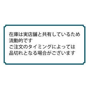 ハツモールヘアーグロアーS 170mL  〔指2類医〕 orion-ph 03