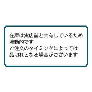 肌研(ハダラボ) 極潤ヒアルロン液  170ml /宅配便限定|orion-ph|03