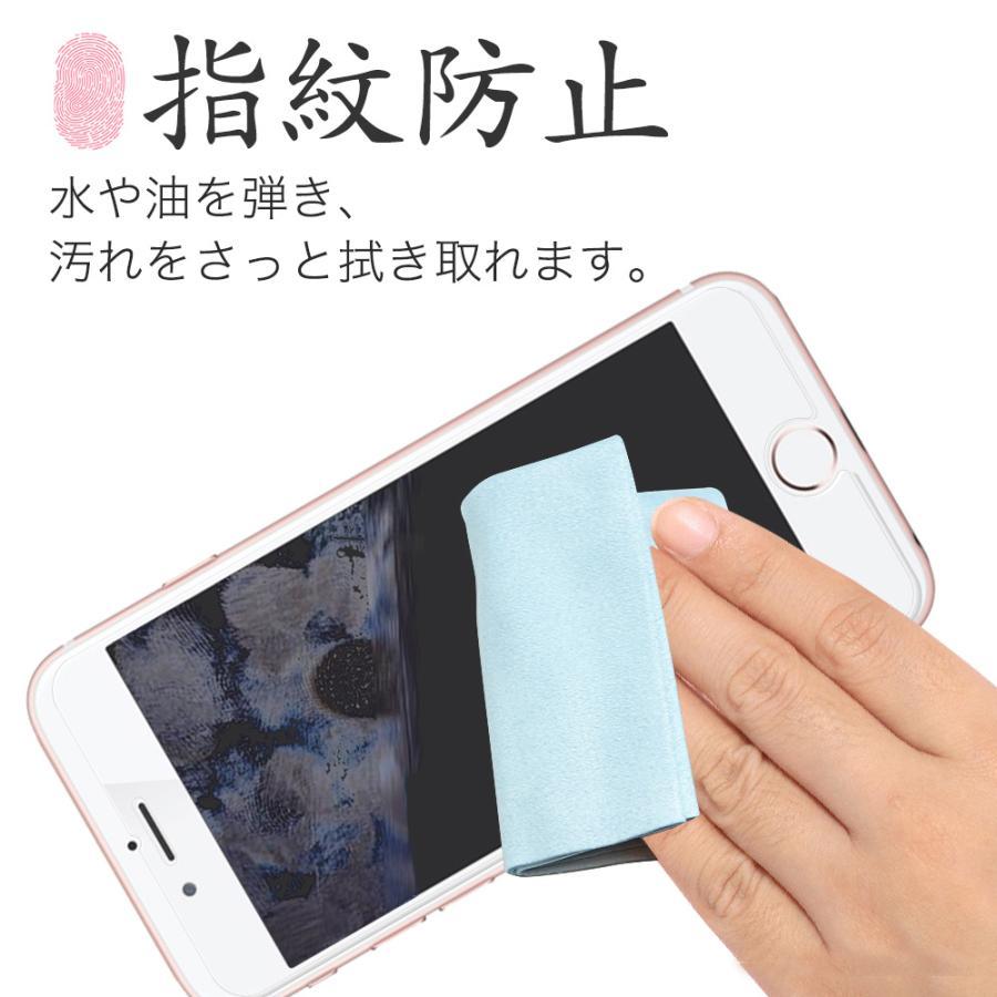 iPhone 保護フィルム ガラスフィルム iPhone12 mini pro Max SE (第二世代) iPhone11 XR XS MAX SE2 ブルーライトカット 10Hガラスザムライ 8 7/6sPlus/iPod orion-sotre 13