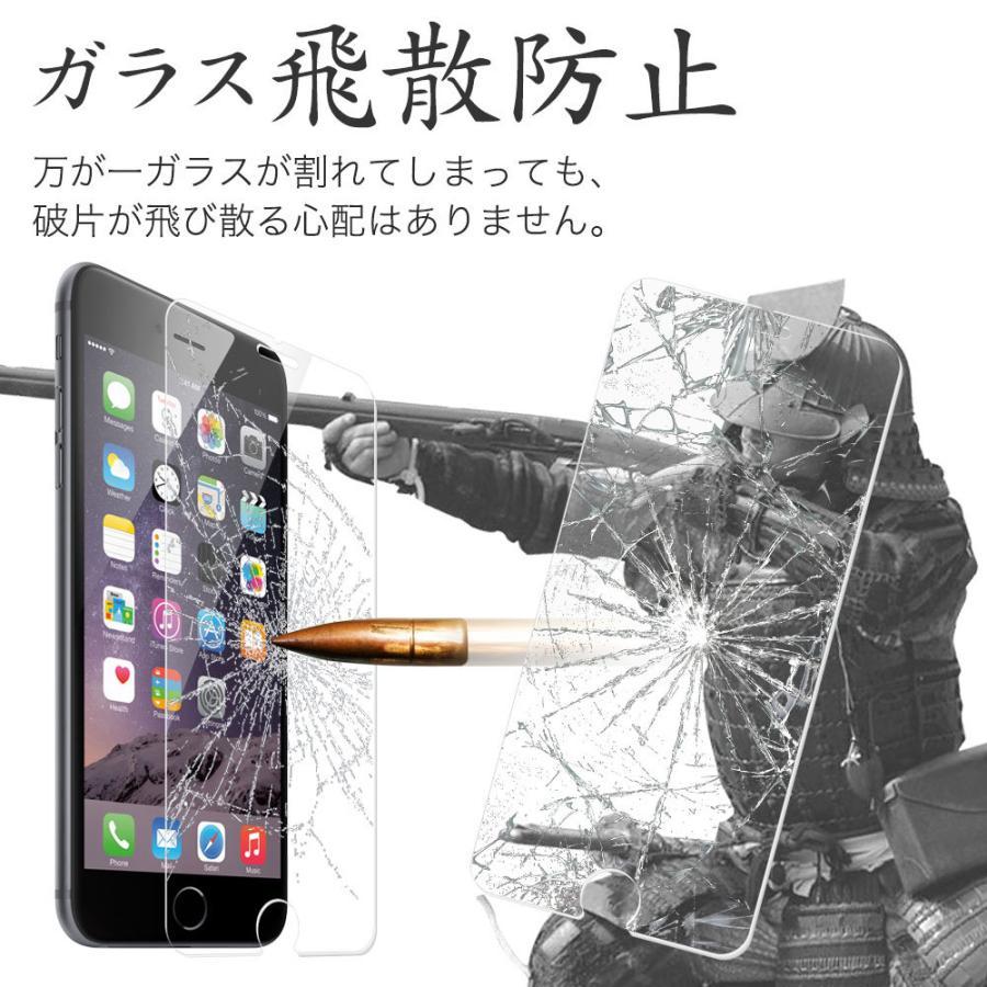 iPhone 保護フィルム ガラスフィルム iPhone13 pro Max mini SE2 (第二世代) iPhone12 11 iPhoneSE 8 7 XR XS 10Hガラスザムライ アイフォン 7Plus iPhoneSE|orion-sotre|16