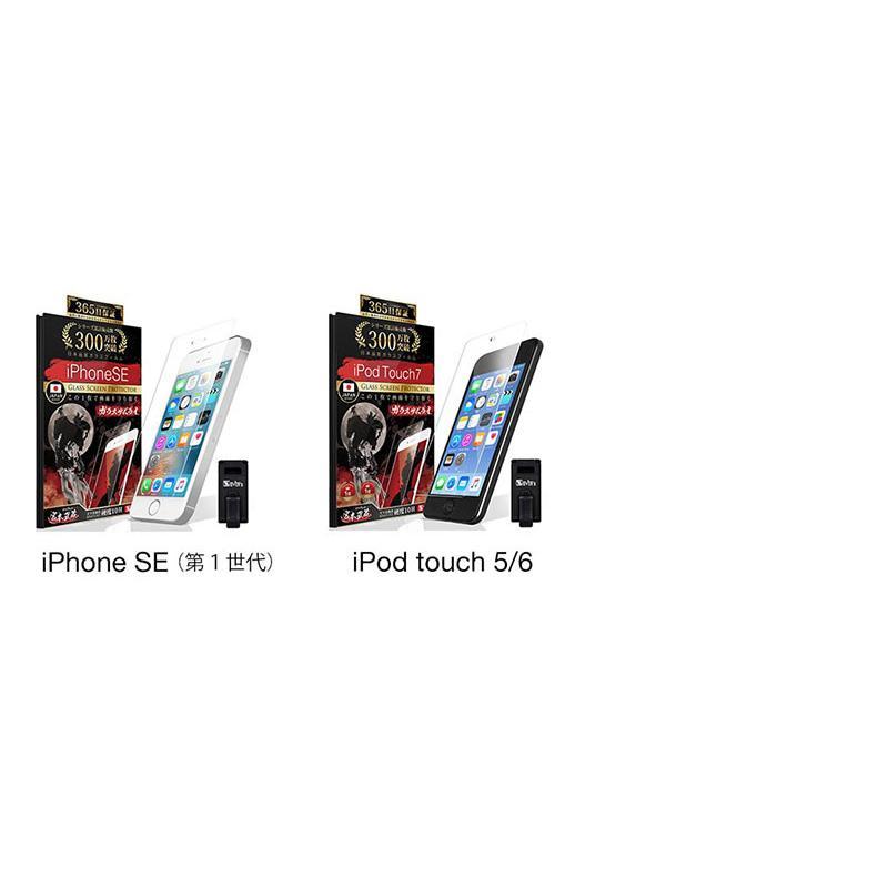 iPhone 保護フィルム ガラスフィルム iPhone13 pro Max mini SE2 (第二世代) iPhone12 11 iPhoneSE 8 7 XR XS 10Hガラスザムライ アイフォン 7Plus iPhoneSE|orion-sotre|06