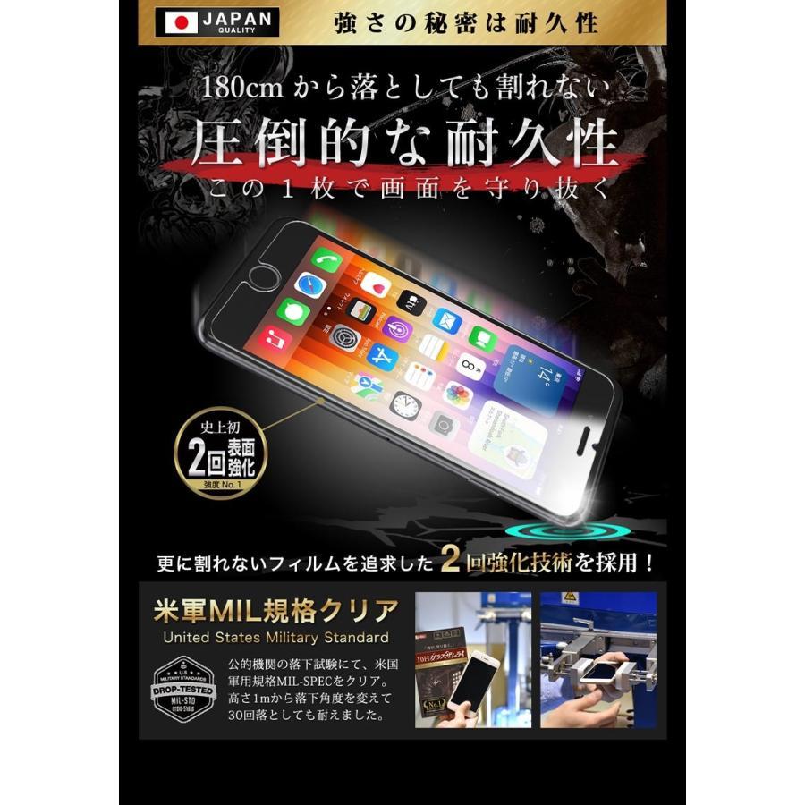 iPhone 保護フィルム ガラスフィルム iPhone13 pro Max mini SE2 (第二世代) iPhone12 11 iPhoneSE 8 7 XR XS 10Hガラスザムライ アイフォン 7Plus iPhoneSE|orion-sotre|10
