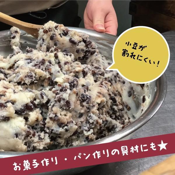 菓子 和菓子 豆 北海道産小豆使用 半生 甘納豆 老舗 手づくり あまなっとう 小粒 じょうきや|orite|03