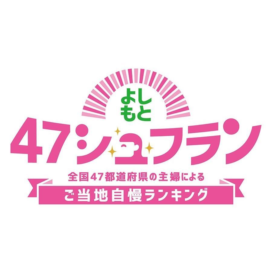 豆乳レアチーズケーキ「ほたるん」|orite|04