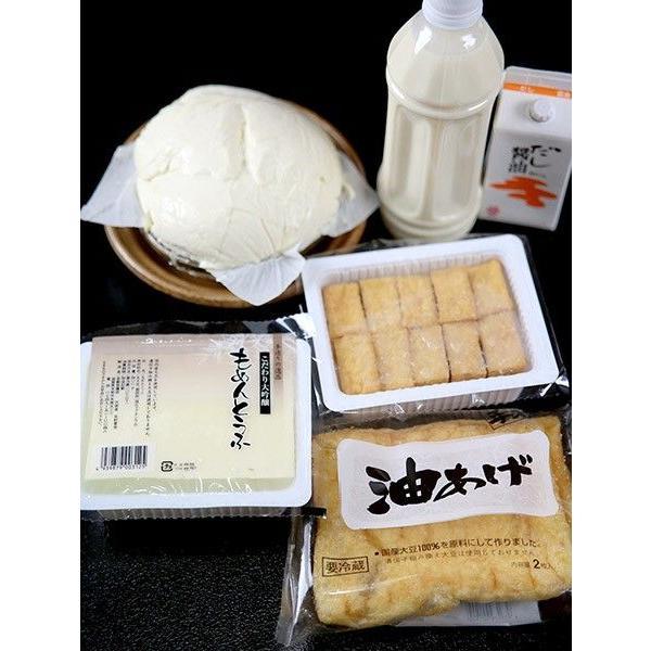 豆乳鍋セット orite