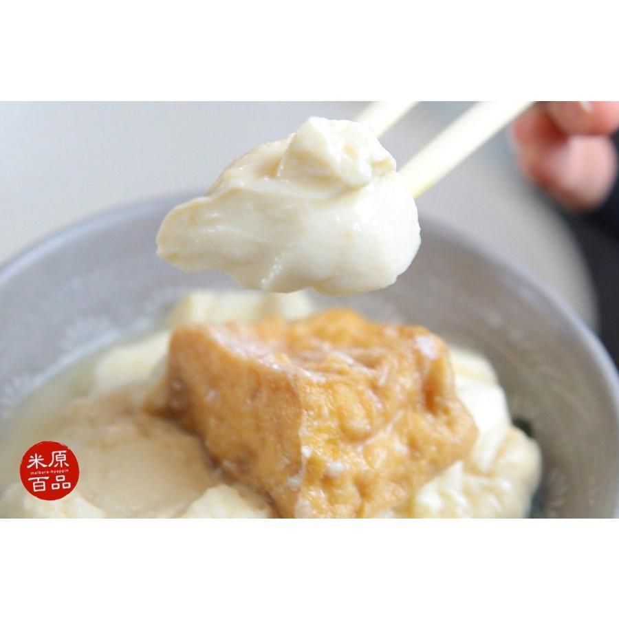 豆乳鍋セット orite 03