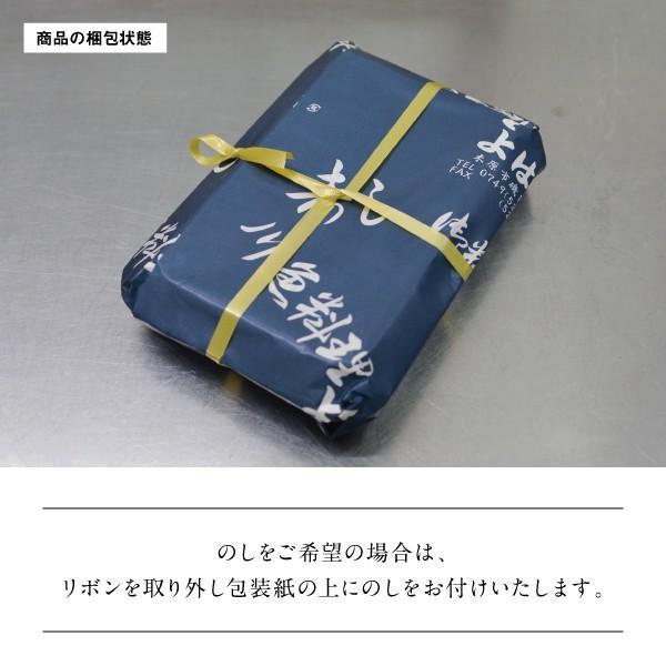 ふな寿司|orite|04