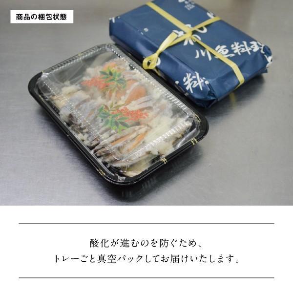 ふな寿司|orite|05