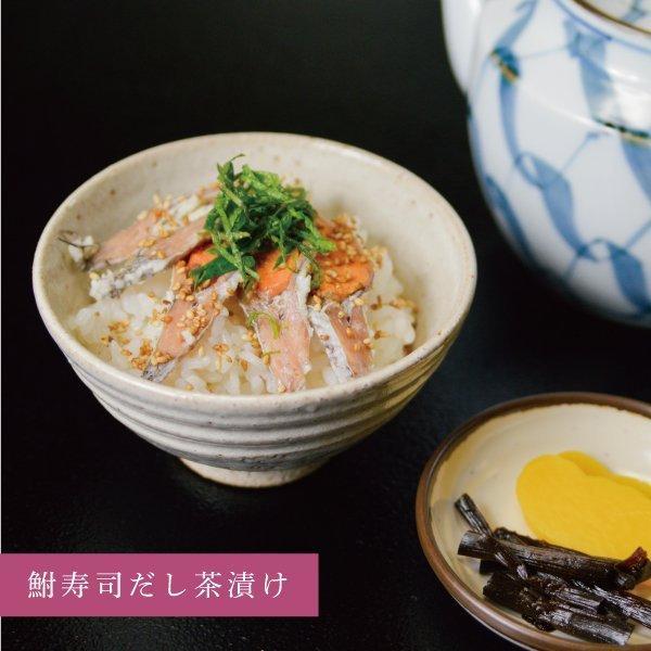 ふな寿司|orite|06